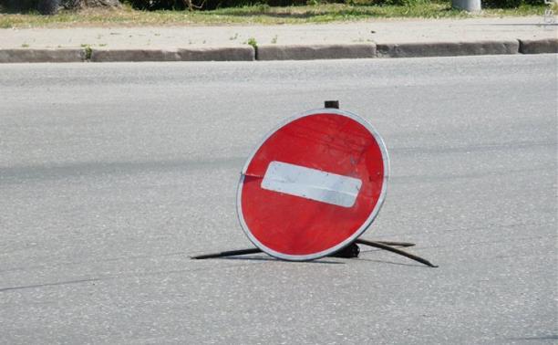 В Туле частично ограничат движение, остановку и стоянку транспорта