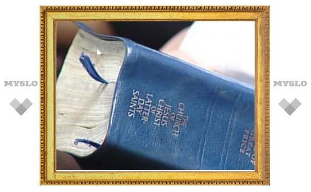 Мормоны решили рассказать о себе в рекламе