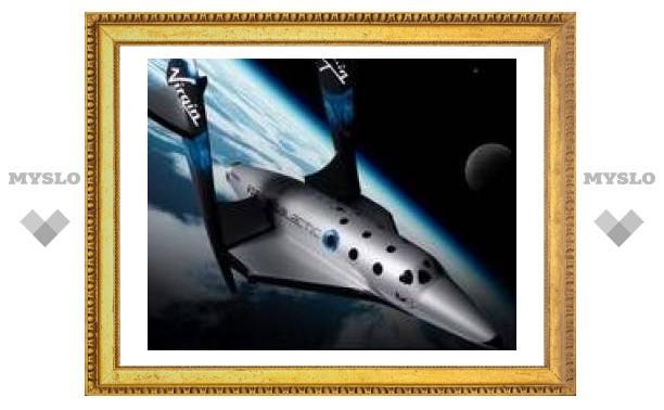 Выходные в Туле: заводи свою ракету!