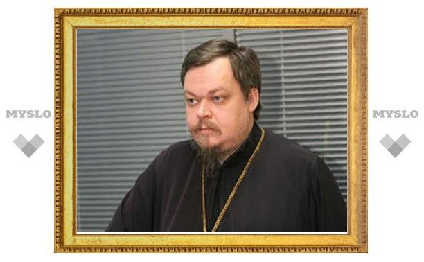 РПЦ выбрала три главных ценности столетия
