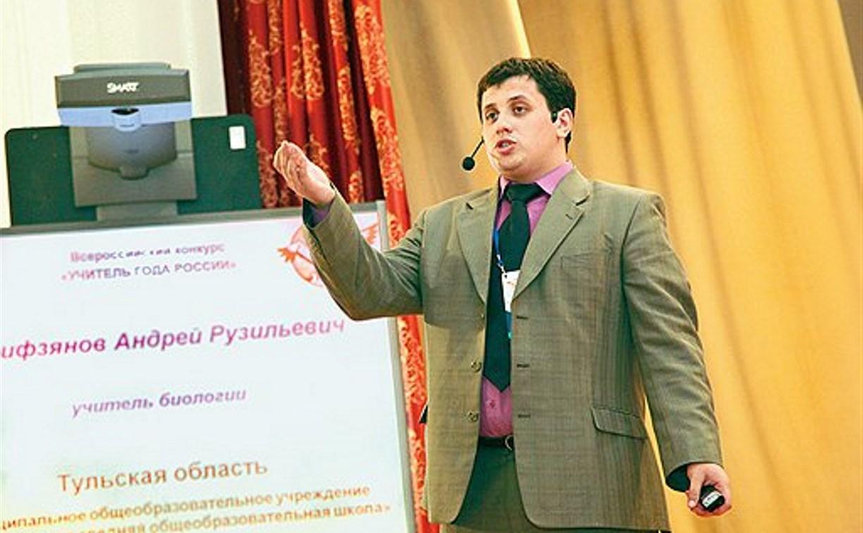 Главой администрации Плавского района стал «Учитель года»