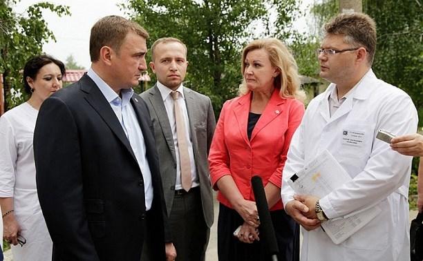 В Богородицкой районной больнице откроют отделение лучевой диагностики