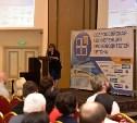 «Полипласт Новомосковск» проведет в октябре конференцию для производителей бетона