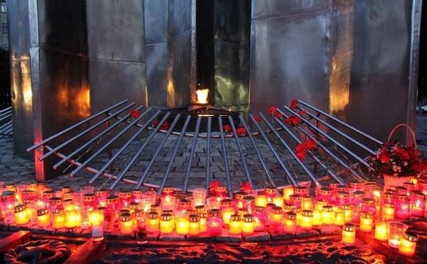 В День скорби в Туле пройдет шествие «Свеча памяти»
