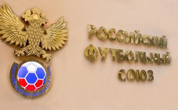 РФС запретил «Арсеналу» регистрировать новичков