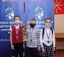 В Туле вручили награды победителям шахматного конкурса