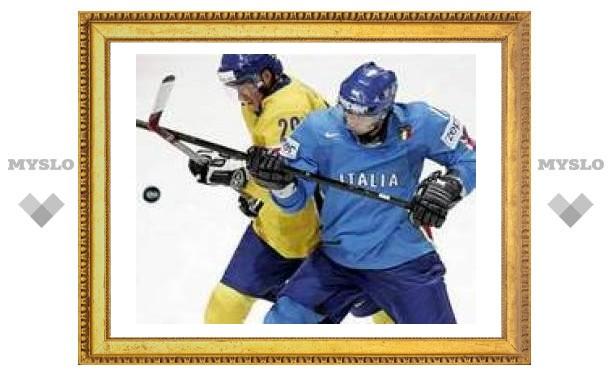 Сборная Швеции начала защиту титула чемпиона мира с разгрома Италии