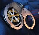 Бывший сотрудник УФСИН пытался продать героин заключённому