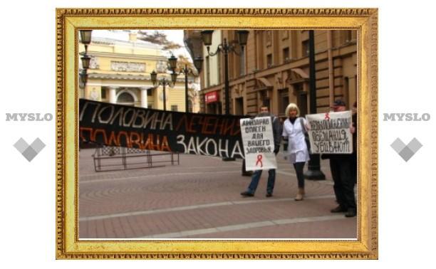 В Санкт-Петербурге прошла акция протеста ВИЧ-активистов