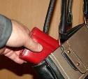 Туляк украл кошелёк у посетительницы кафе