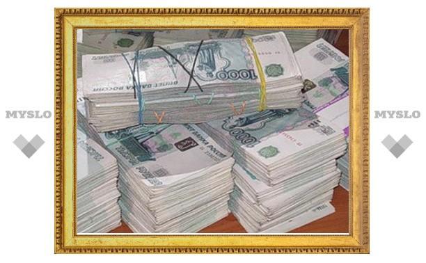 За ущерб в 3 миллиона чиновника под Тулой оштрафовали на 90 тысяч