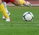 «Арсенал» оштрафовали за долги