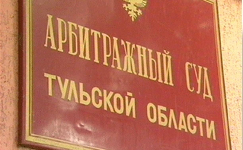 ООО «Кинг Лион Тула» могут признать банкротом