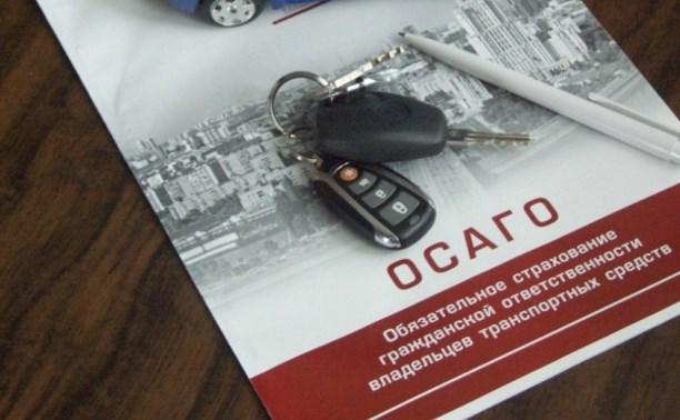 За нарушения при продаже полиса ОСАГО придётся заплатить до 300 тысяч рублей