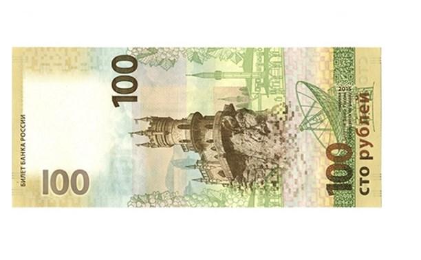 Банк России выпустил сторублевую купюру в честь Севастополя и Крыма