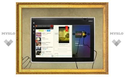 Начались отгрузки планшета Notion Ink с гибридным экраном