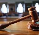 Суд оставил без изменения приговор мужчине за сбыт героина