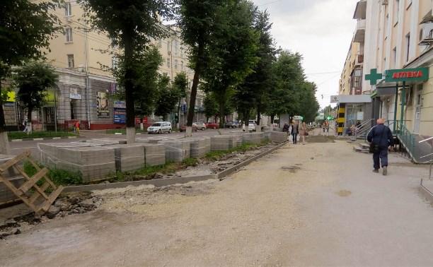 В центре Тулы ремонтируют тротуары