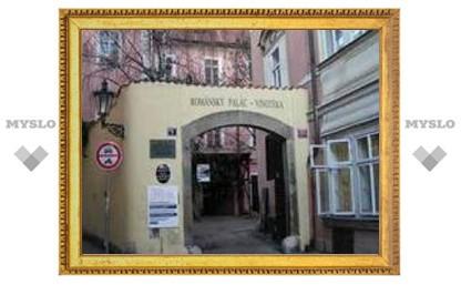 Самый старый дом Праги выставят на продажу