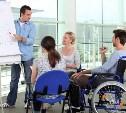 Работодателей могут обязать платить за невыполнение квоты на прием работников-инвалидов