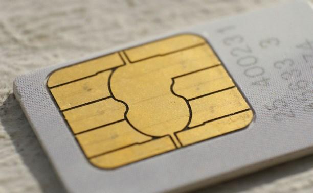 Общественная палата предлагает ввести в России лимит на количество SIM-карт у граждан