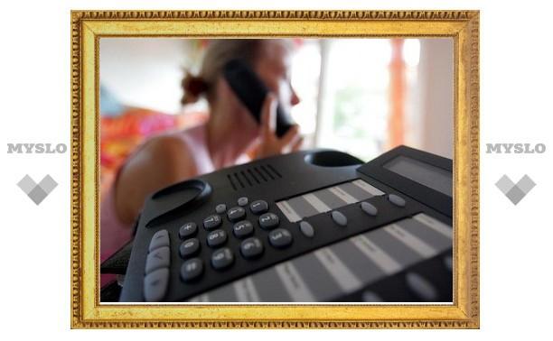 Туляки не доверяют «телефону доверия»