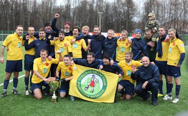 «Алексин» стал обладателем регионального Суперкубка по футболу