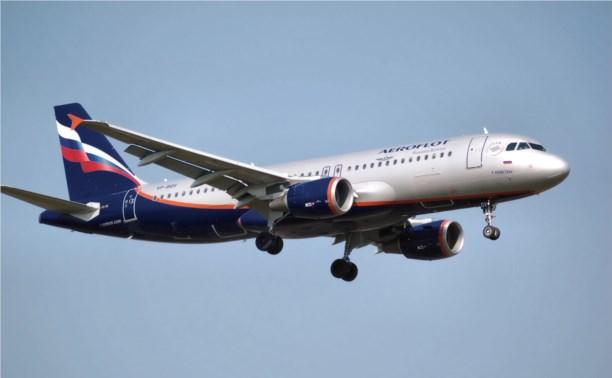 «Аэрофлот» отключил оператора TEZ Tour от системы авиабронирования