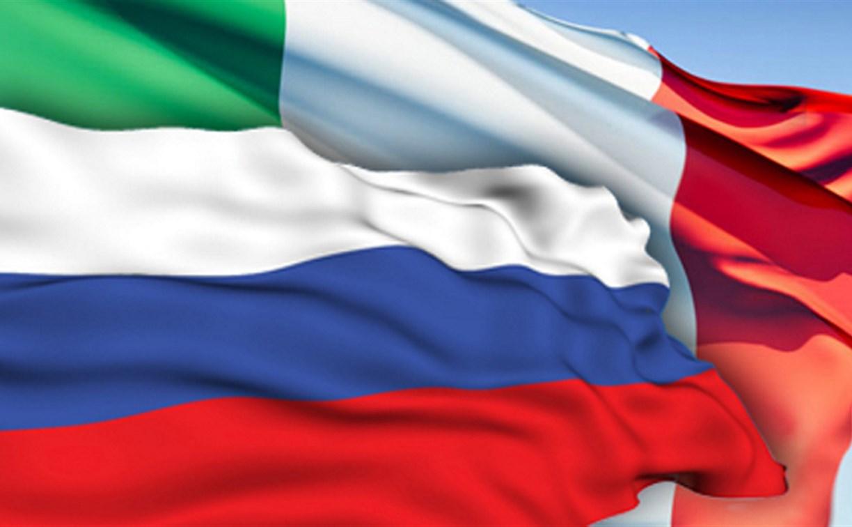 В Туле состоится российско-итальянский бизнес-форум