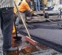 Где в Туле ремонтируют дороги и тротуары