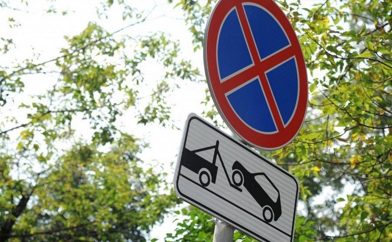 На ул. Путейской в Туле 16 июля запретят остановку транспорта
