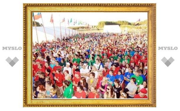 Начался конкурс проектов для «Селигера-2011»