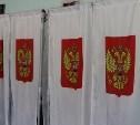 В Тульской области подвели итоги единого дня голосования