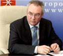 Экс-глава администрации Тулы требует продать ему землю со скидкой в 20 млн рублей
