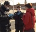 За сутки тульские полицейские выявили шесть нарушителей карантина