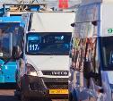 За или против: нужно ли повышать стоимость проезда в тульских маршрутках?