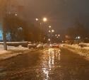 В Туле затопило улицу Бондаренко