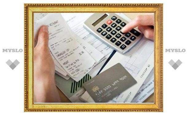 Расходы Тулы в будущем году вдвое превысят доходы
