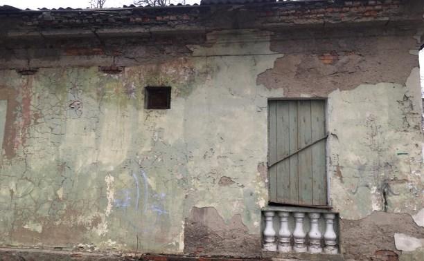 Новомосковский клуб глухонемых обитает в жутких развалинах