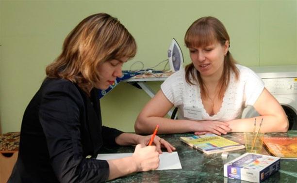 В Заречье открылось социально-реабилитационное отделение для молодых инвалидов