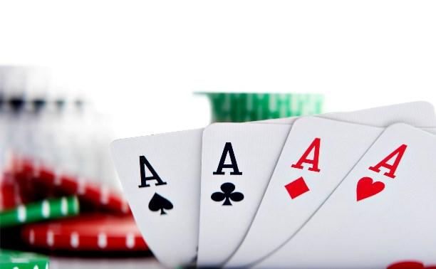Казино тулы закрытие казино чувашская республика