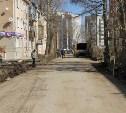 На улице Демьянова в Туле начался ремонт дороги