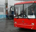 В феврале в Туле появится 10 новых автобусов цвета «паприка»