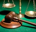 Экс-главу Киреевска осудили за начисление себе незаконных премий