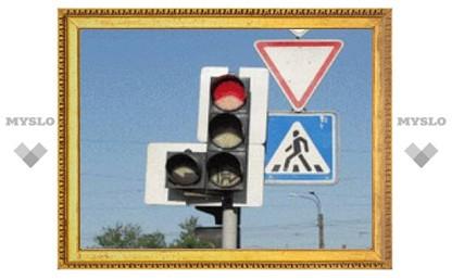 В Туле устанавливают новые светофоры