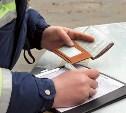 Как проверить и оплатить штраф ГИБДД не выходя из дома