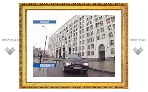 Молодежь Касьянова пикетирует нового министра обороны