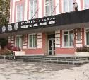 Прокуратура Тулы выявила нарушения на заводах «Штамп» и «Октава»