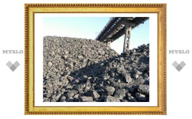 Тульским углем хотят обеспечить всю Россию