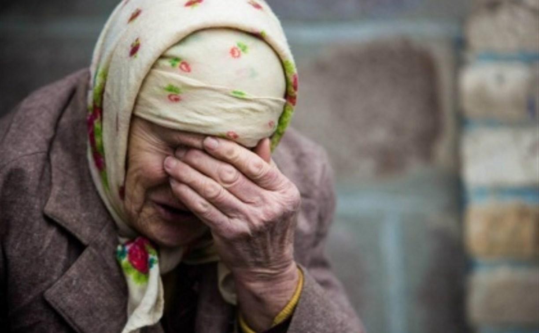 88-летняя тулячка отдала мошенникам 100 тысяч рублей